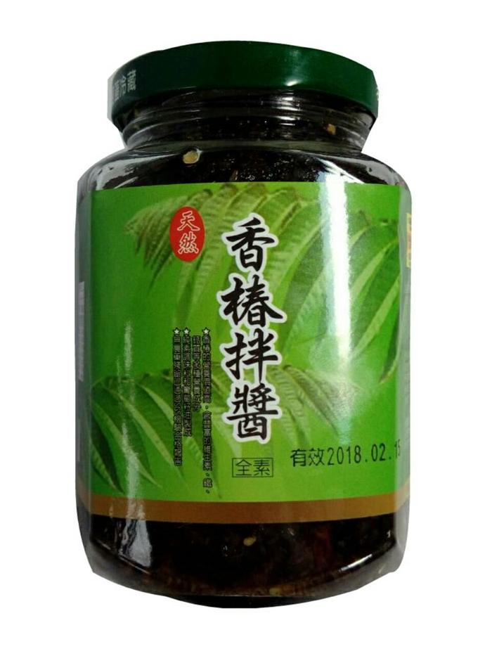 【清新自在】天然香椿拌醬/芝麻香椿拌醬(全素)-370g