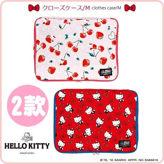 〔小禮堂〕Hello Kitty 可折疊旅行收納包《2款選1.M.紅.粉.時尚蝴蝶結.甜美櫻桃》2017KAWAII甜心旅行系列