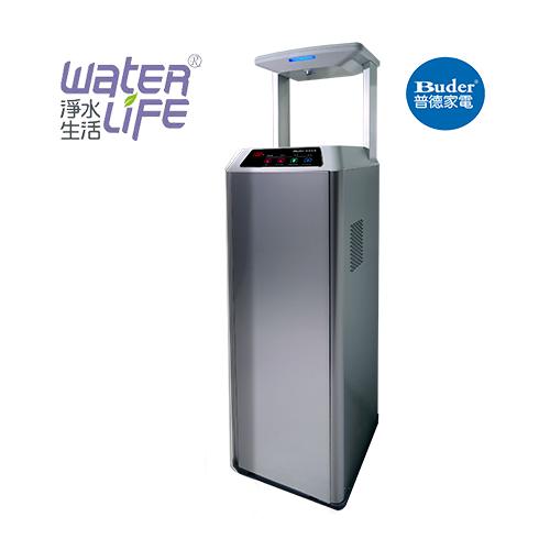 【淨水生活】《普德Buder》BD-3311 三溫觸控型落地飲水機 (內置三道式生飲設備)【免費基本安裝】