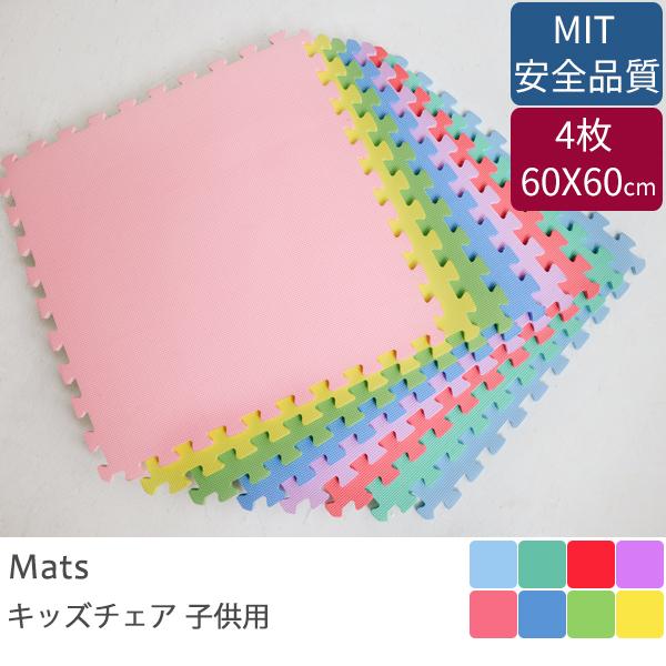 嬰兒爬行墊 地墊 止滑墊【Q0133】馬卡龍60X60cm巧拼 MIT台灣製 完美主義