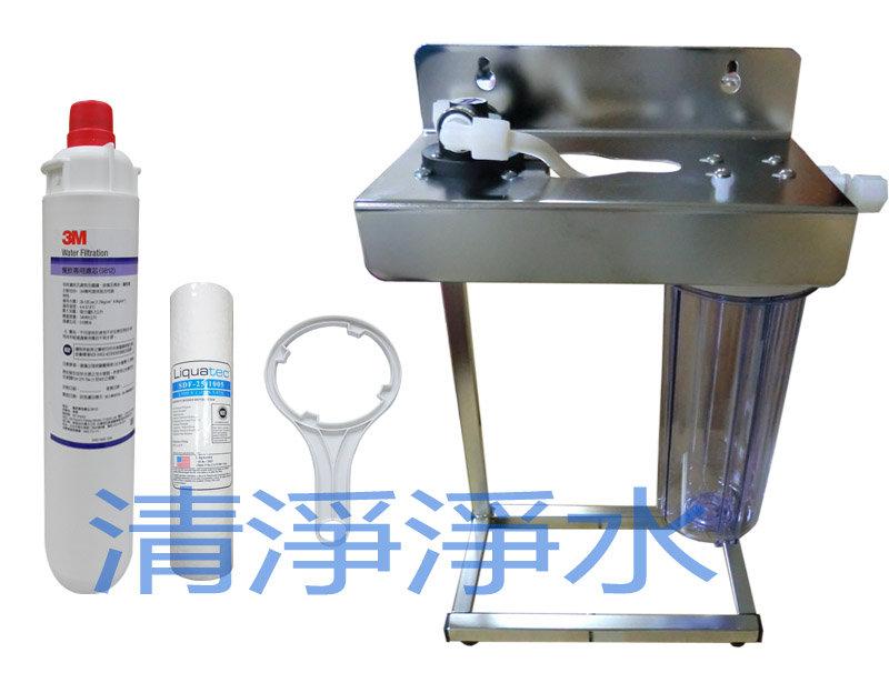 【大墩生活館】3M 9812X二道ST腳架型大濾水量淨水器搭配NSF濾心 +不銹鋼NSF鵝頸超值價3500元。