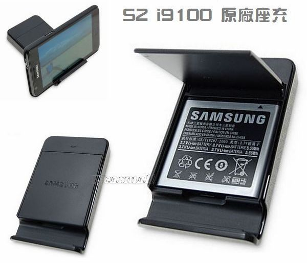 【免運費】   SAMSUNG EBH1A2USBC【原廠座充】GALAXY S2 i9100 Galaxy R i9103 i9105 S2 Plus Camera EK-GC100 EK-GC110