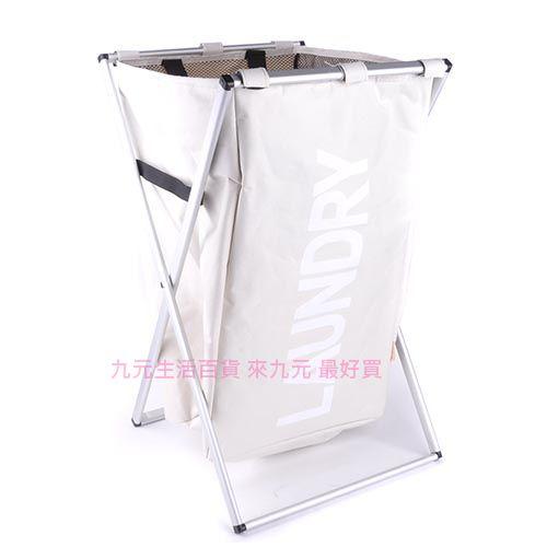 【九元生活百貨】日式折疊洗衣籃 收納架 置物架
