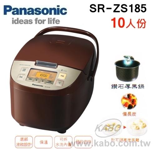 【佳麗寶】-(Panasonic國際)10人份微電腦電子鍋【SR-ZS185】