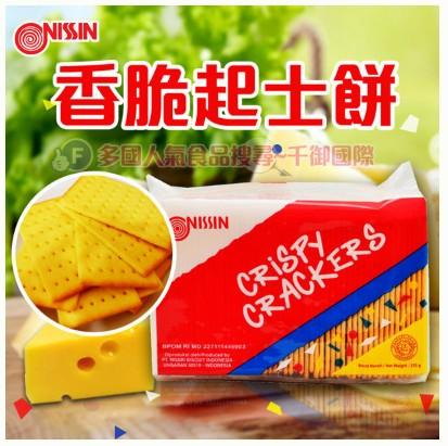 印尼NISSIN日清香脆起司餅(BBQ風味)[ID8888166336568]千御國際