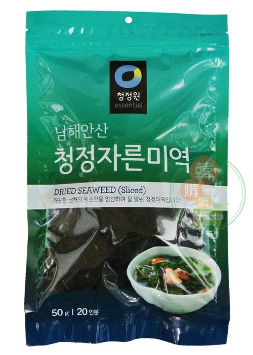 【韓購網】韓國海帶小包50g★煮湯涼拌更方便美味★韓國進口韓劇海帶湯