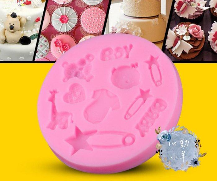 心動小羊^^DIY手工皂工具矽膠模具肥皂香皂模型矽膠皂模巧克力摸彌月寶寶別針翻糖模翻糖、香磚、迷你皂模