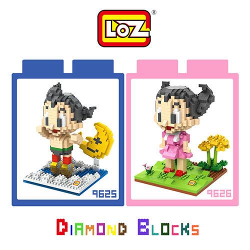 【愛瘋潮】LOZ 迷你鑽石小積木 9625 - 9626 動漫系列 原子小金剛 益智玩具 腦力激盪