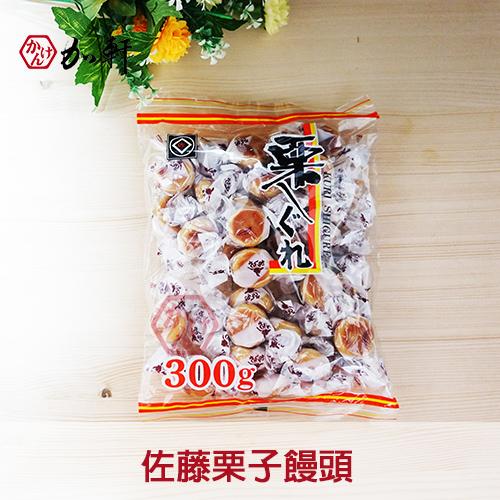 《加軒》 日本佐藤栗子饅頭
