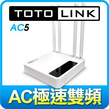 TOTOLINK AC5 AC1200超世代路由器 [天天3C]