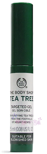 【彤彤小舖】The Body Shop Tea Tree 茶樹淨膚隨身棒 2.5ml 美國購入 新包裝
