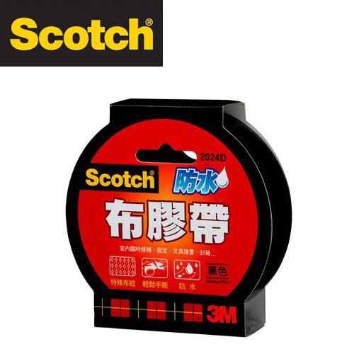 3M   2024D  Scotch強力防水布膠帶24 mm x15y(黑色) / 個