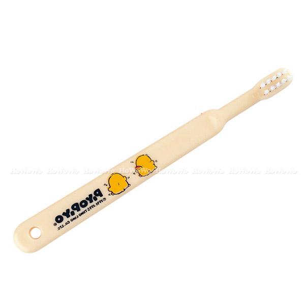 PiyoPiyo黃色小鴨 乳牙用牙刷83097