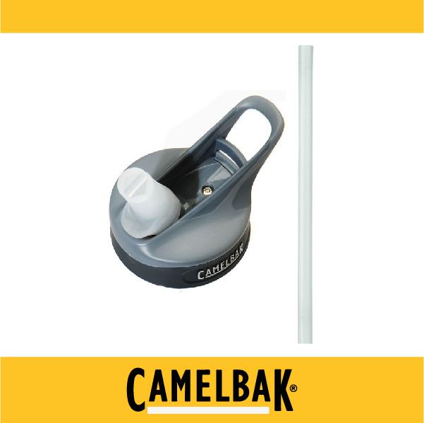 萬特戶外運動-CamelBak 多水系列 瓶蓋吸管替換組 瓶蓋+咬嘴+吸管各1 適用各種容量 深灰