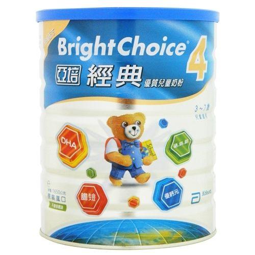 亞培 經典兒童奶粉1650公克*6罐/箱【免運費】《盛加連鎖藥局》