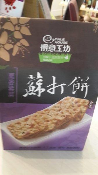 得意工坊 蕎麥紫菜蘇打餅 280g/包 不添加防腐劑,香料,人工色素,修飾澱粉 原價$120 特價$109