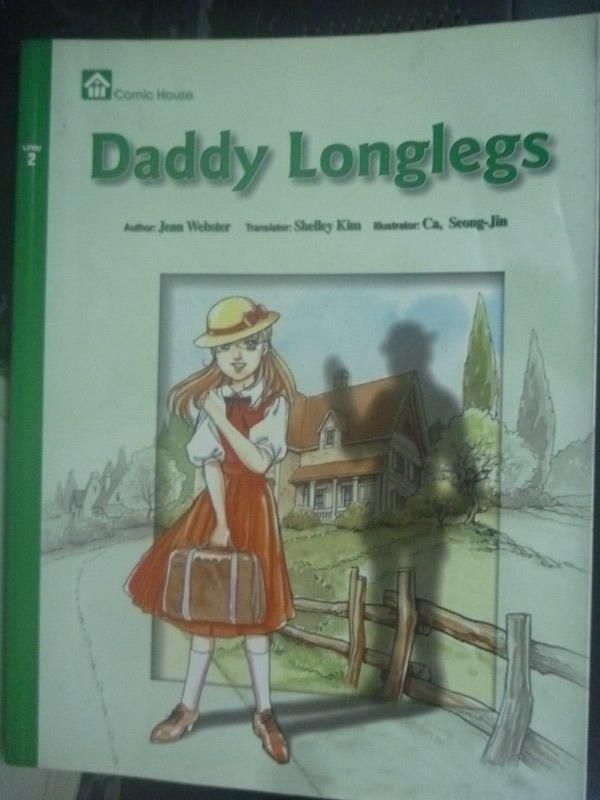 【書寶二手書T2/少年童書_ZBU】Daddy longlegs_Jean Webster