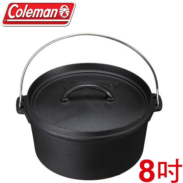 【露營趣】中和 美國 Coleman SF 荷蘭鍋/8吋 鑄鐵鍋 鐵鑄鍋 烤雞腿 壽喜燒 CM-9393J