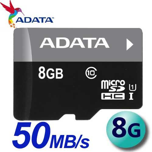 ADATA 威剛 8GB 50MB/s microSDHC TF UHS-I C10 記憶卡