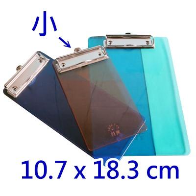 亮美文具 LM-2009 壓克力板夾 ( 10.7 x 18.3cm )