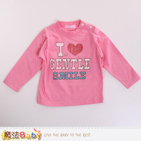 女童裝 幼兒長袖T恤 魔法Baby~k60262