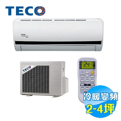 東元 TECO 變頻 冷暖 ㄧ對一 分離式冷氣 MA-BV22IH / MS-BV22IH