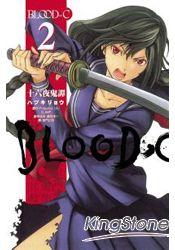 Blood-C~十六夜鬼譚~02