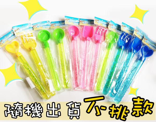 泡泡棒玩具 吹泡泡 造型泡泡棒 沙灘泡泡棒