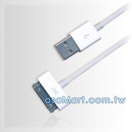 【贈 防水防塵塞】Apple New iPad iPad3/iPad2/iPhone 4/4S/3GS / iPod Touch USB原廠傳輸充電線/傳輸線/充電線