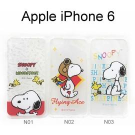 SNOOPY 史努比透明軟殼 iPhone 6 / 6S (4.7吋)【台灣正版授權】