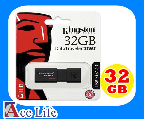 【九瑜科技】Kingston 金士頓 32G 32GB DT100 DT100G3 USB 3.0 隨身碟 原廠貨 另有 DT100G3 64G