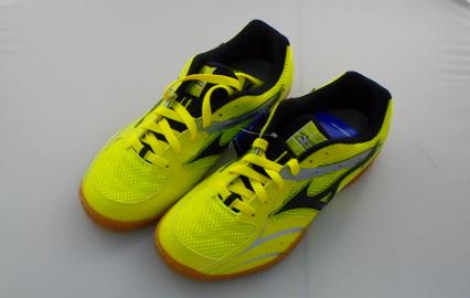[陽光樂活] MIZUNO 美津濃 桌球鞋 CROMATCH PLIO RX 2 81GA143045 黃