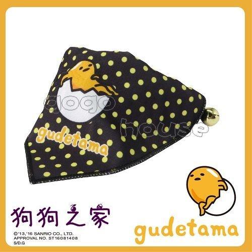 ☆狗狗之家☆日本三麗鷗授權 Gudetama 蛋黃哥 項圈 領巾 L尺寸(三色)有鈴噹