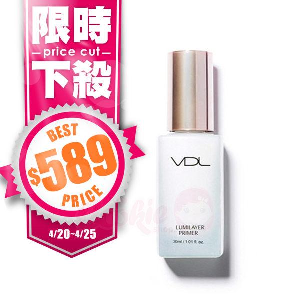 韓國VDL 立體光耀璀璨妝前乳(貝殼提亮乳)(30ml)【庫奇小舖】