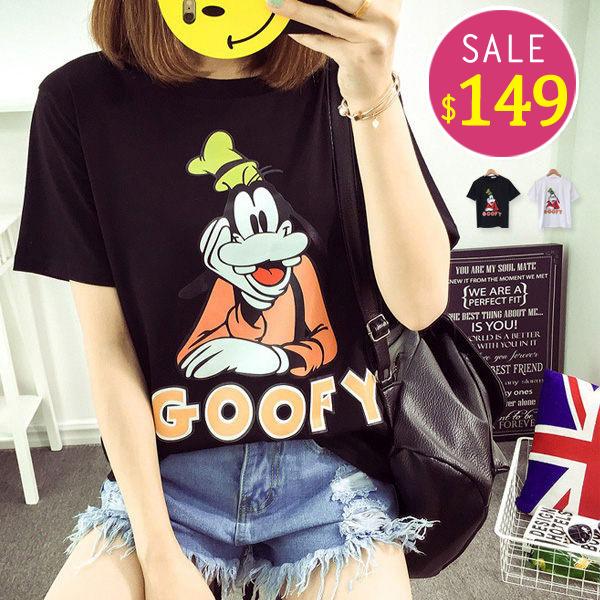 BOBO小中大尺碼【751】卡通狗頭棉短袖-共2色