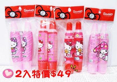 【真愛日本】13112300021 2入新雙頭膠水-多款 凱蒂貓 三麗鷗 文具用品 膠水 黏貼