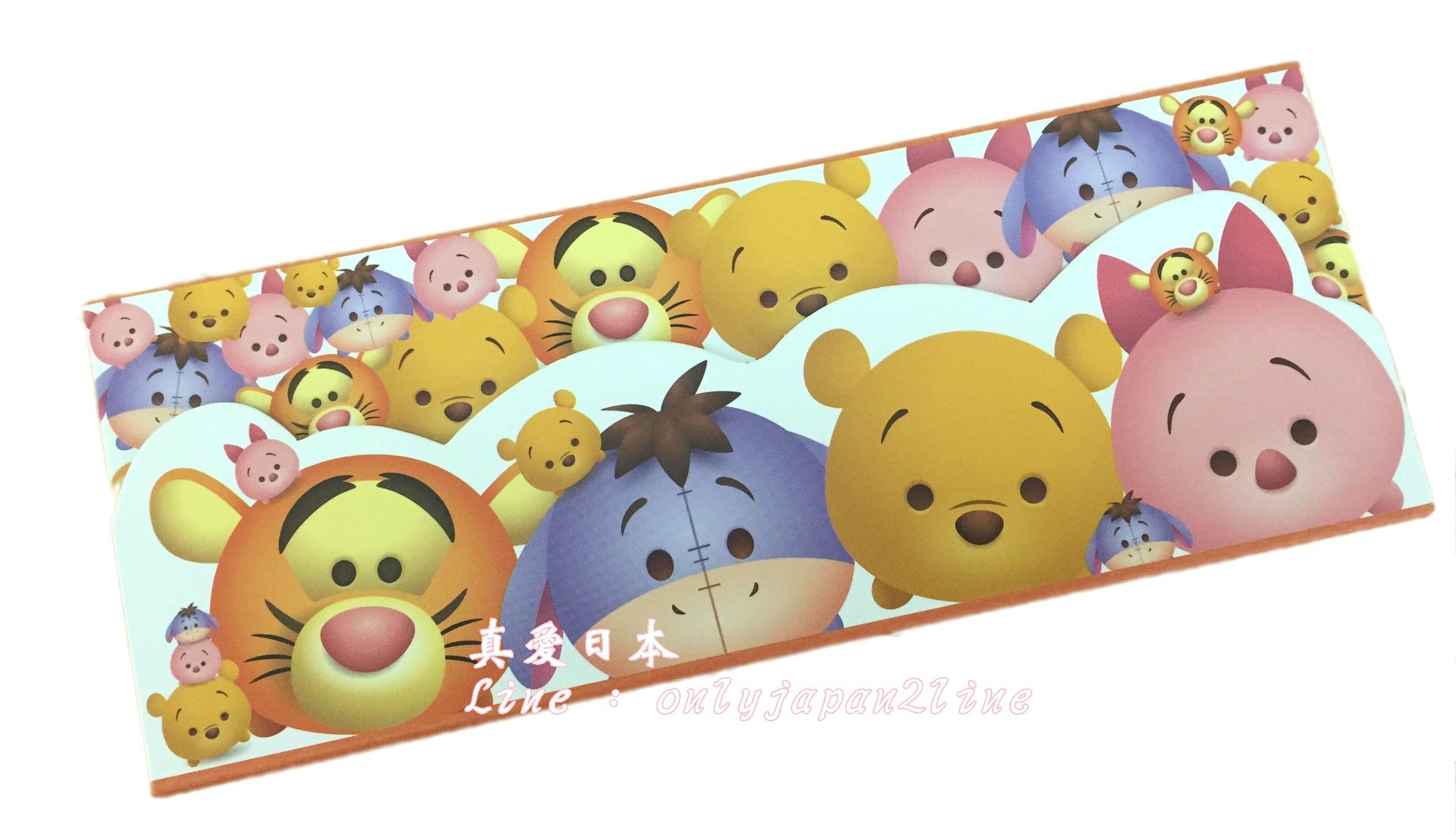 【真愛日本】16063000022TSUM萬用盒-維尼家族      迪士尼 小熊維尼 POOH 維尼熊  收納盒  筆盒