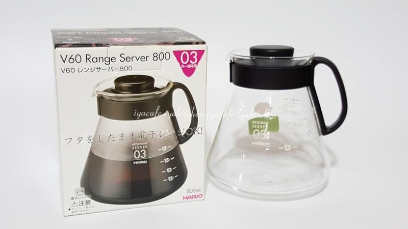 《愛鴨咖啡》HARIO XVD-80B XVD80B 耐熱玻璃壺 咖啡承接壺 泡茶壺 800cc