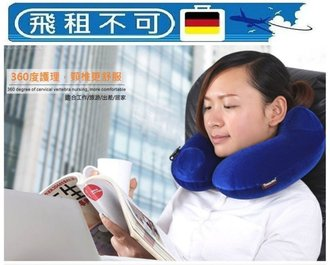 灰色款 免吹氣靠枕 U型護頸枕 可折疊旅行枕 飛機枕 半自動充氣枕頭 長途旅遊必備