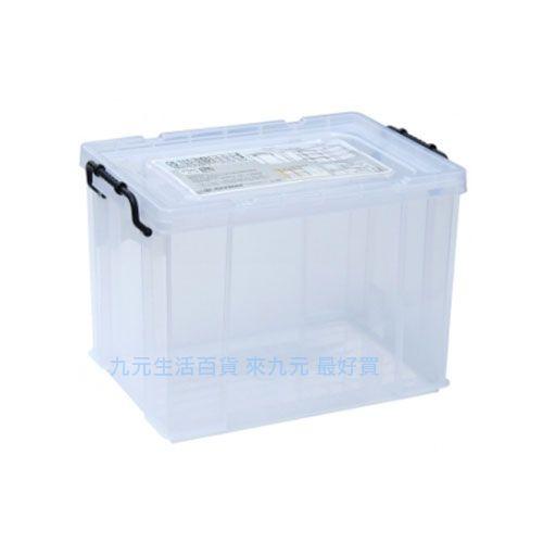 【九元生活百貨】聯府 CK-14 耐久14型整理箱 置物櫃 收納櫃 CK14