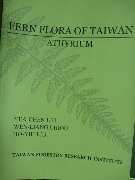 【書寶二手書T9/動植物_PCM】Fern flora of Taiwan : athyrium