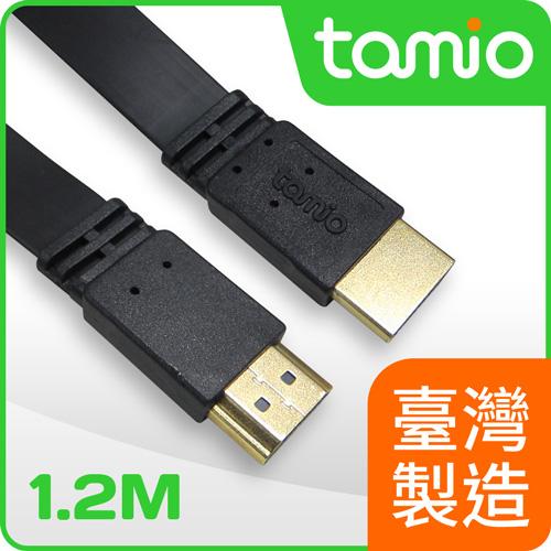 【迪特軍3C】TAMIO 高速HDMI影音傳輸線-1.2M 支援4K影像 專利塗層包覆 阻隔電磁干擾