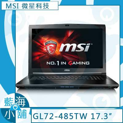 MSI 微星 GL72 6QF-485TW Intel Core i5-6300HQ ╳ nVIDIA GeForce GTX960M電競顯卡 筆記型電腦