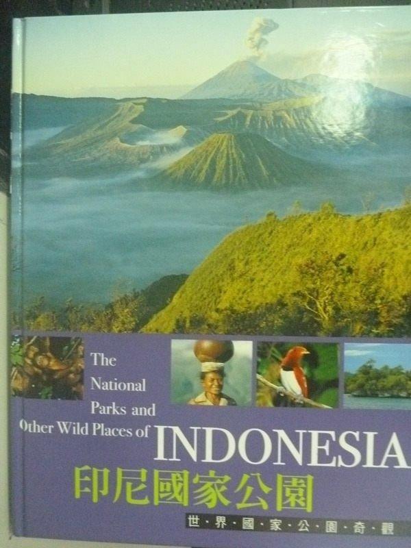 【書寶二手書T2/地理_QXA】印尼國家公園_柯克蘭尼