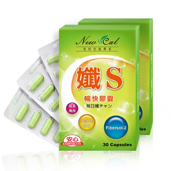 NEW CAL 孅S暢快膠囊 30粒/盒◆德瑞健康家◆