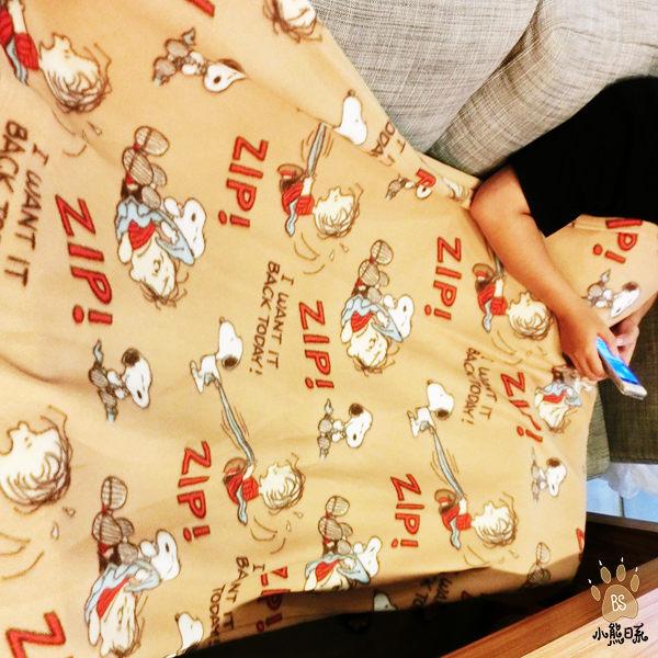 小熊日系* 史努比與勞諾斯保暖刷毛毯 毯被 蓋被 保暖毯 毯子 毛毯 被子 被子 冷氣毯 Snoopy 史奴比