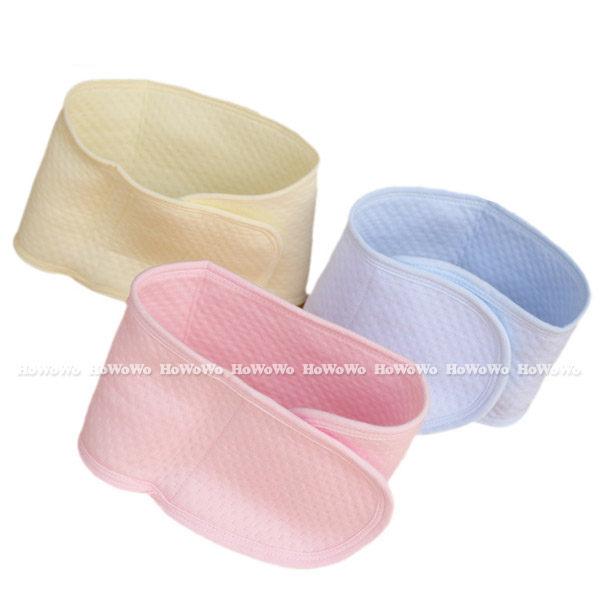 棉質肚圍 初生款精梳棉嬰兒肚圍 RA0505