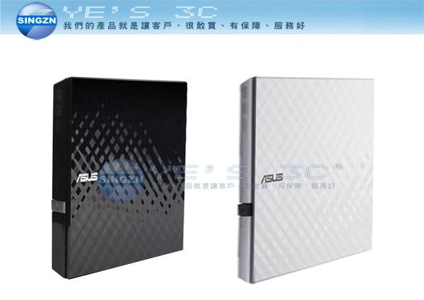 「YEs 3C」ASUS 華碩 SDRW-08D2S-U 超薄外接式燒錄機 8X 紅光 Slim 免運 yes3c