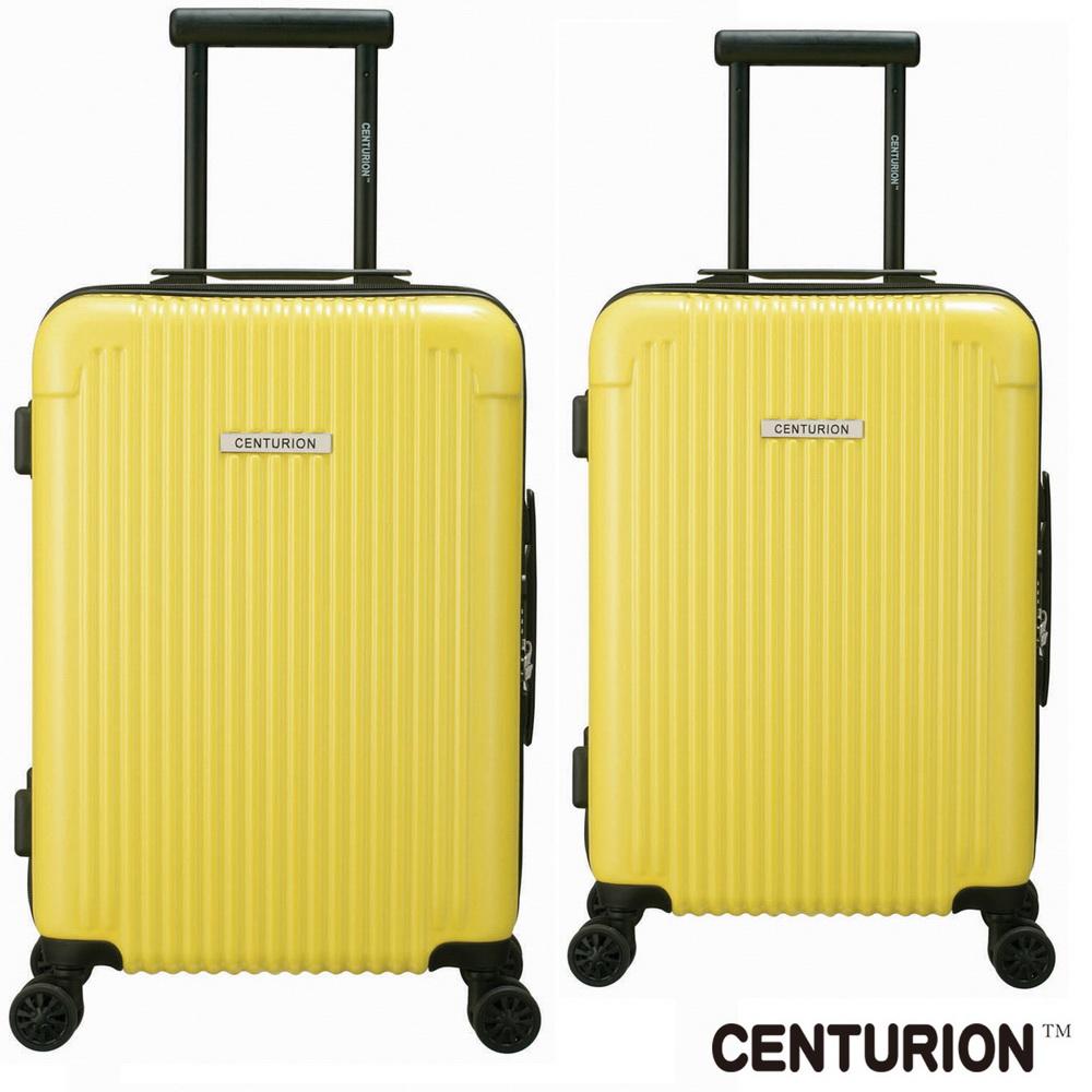 【CENTURION】美國百夫長26吋+29吋品牌經典行李箱(香蕉黃)