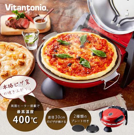 【菲比朵朵】日本代購   VITANTONIO VGO-55 多功能窯烤披薩機 烤箱 烤爐 1225